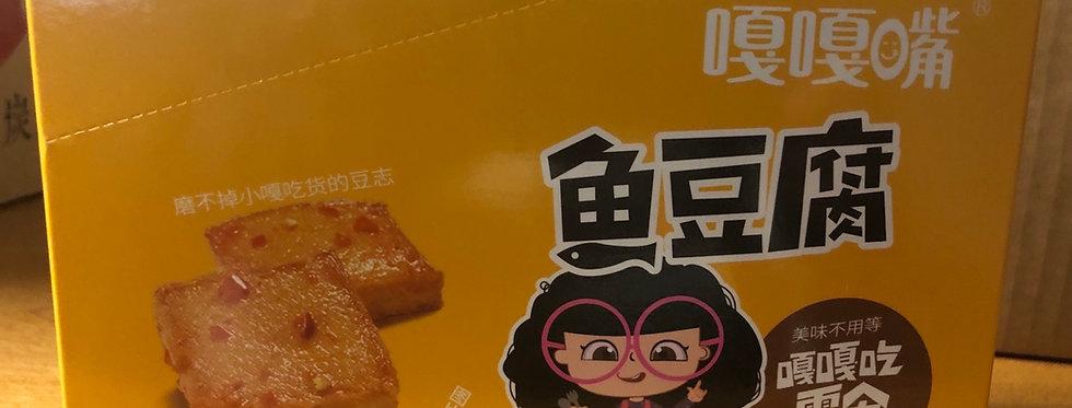 嘎嘎嘴鱼豆腐香辣味(30包装)