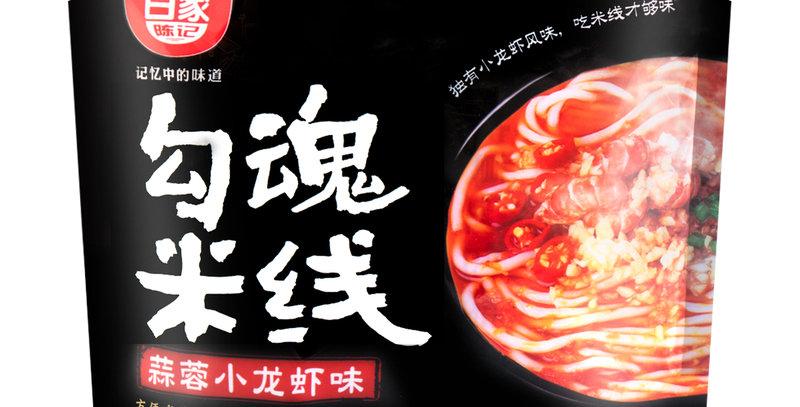 白家陈记 非油炸勾魂米线 蒜蓉小龙虾味 270g
