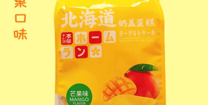 北海道 奶盖蛋糕 芒果味 600g