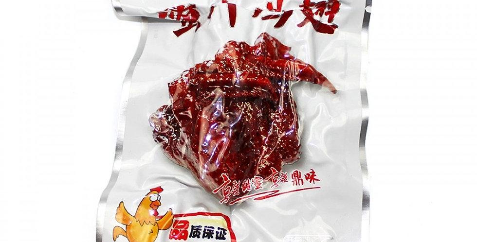 福鼎特产 蜜汁鸡翅 35g