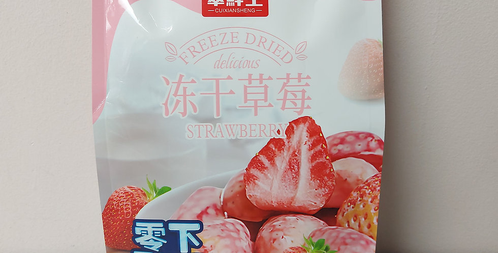 翠鲜生 冻干草莓 60g