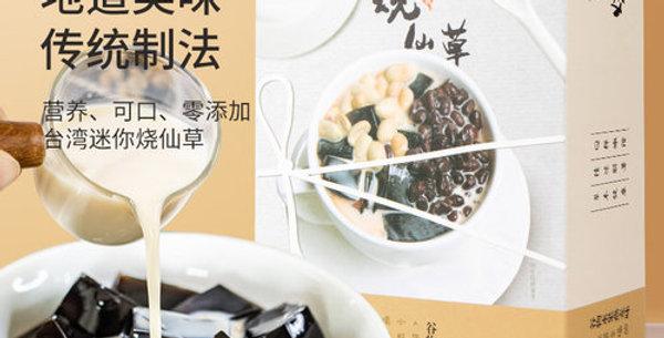 越远 台湾烧仙草 谷物水果燕麦味 300g