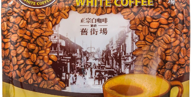 旧街场 正宗白咖啡 经典原味 38g x 15条