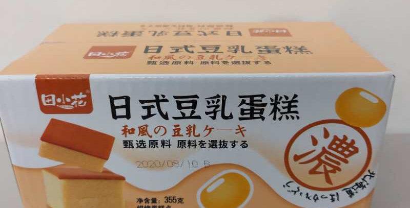 日式豆乳蛋糕 355g