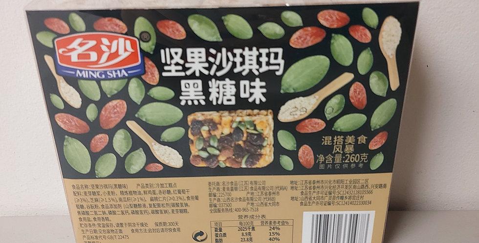 名沙 坚果沙琪玛 黑糖味 260g