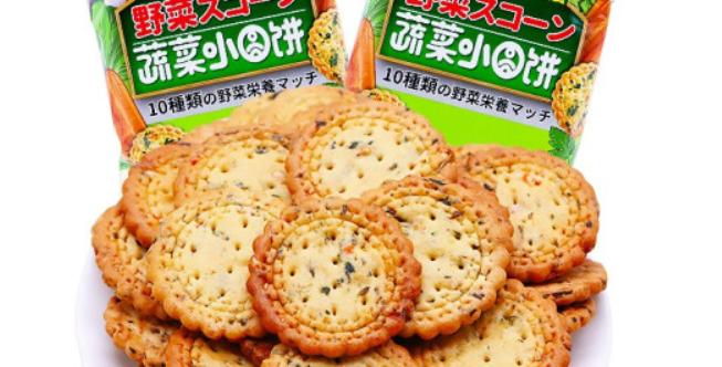 北海道蔬菜小圆饼 318g