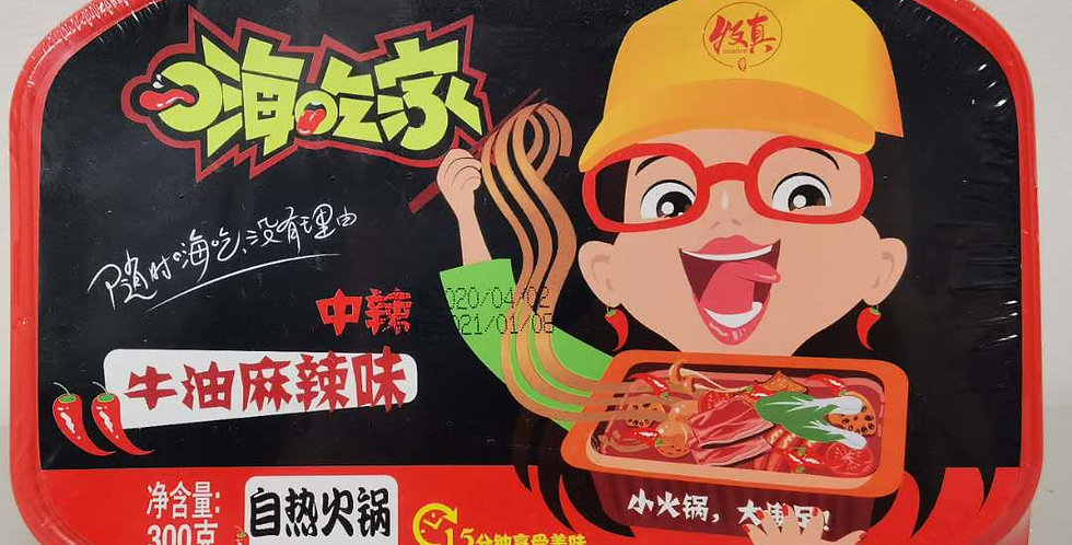 嗨吃家自热火锅牛油麻辣味320g