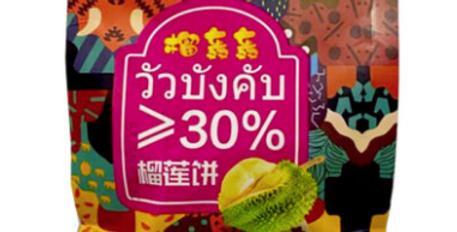榴轰轰榴莲饼 原味 100g