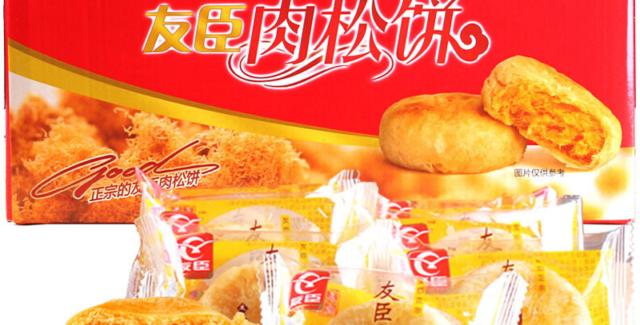 友臣 肉松饼 原味 整箱装