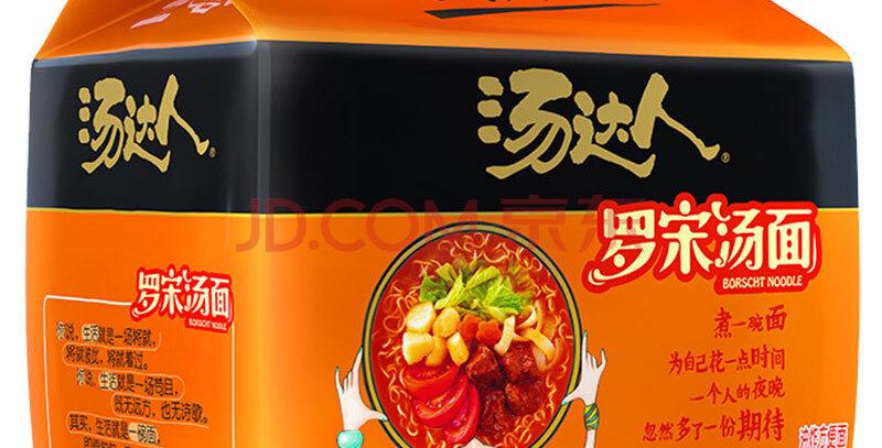 汤达人罗宋汤面(5连包)
