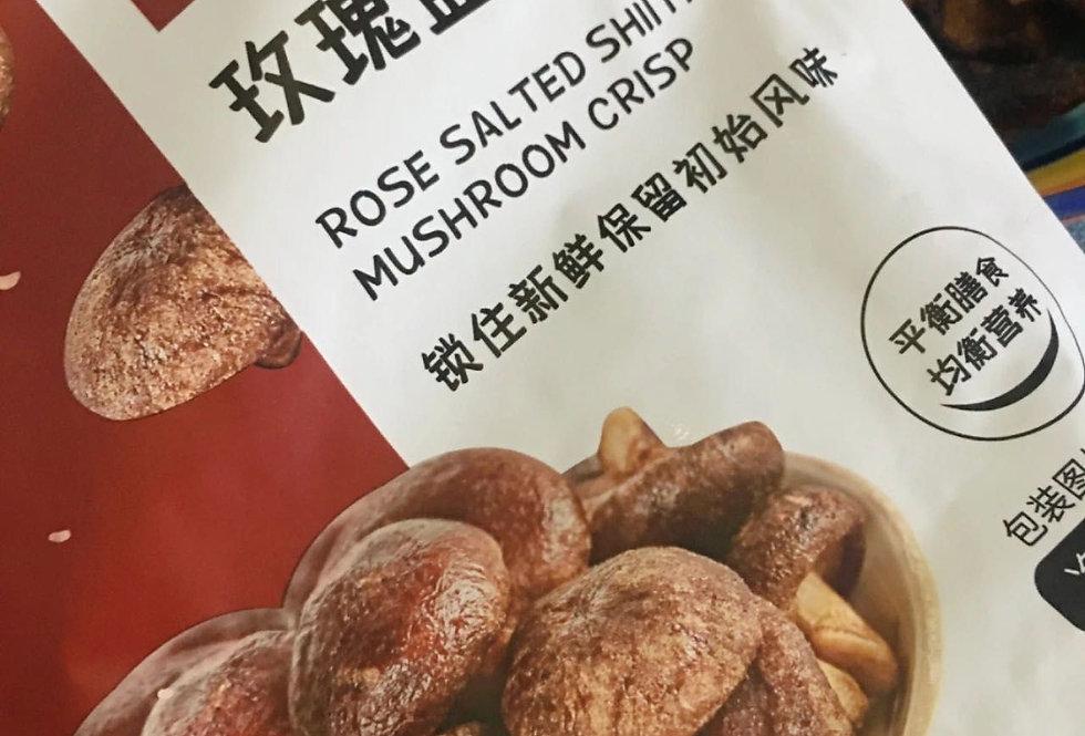 辰颐 玫瑰盐香菇脆 50g