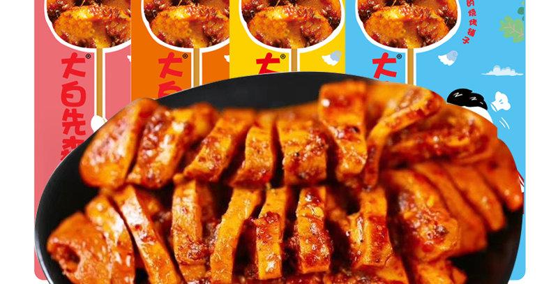 大白先森 烤面筋 烧烤味20包