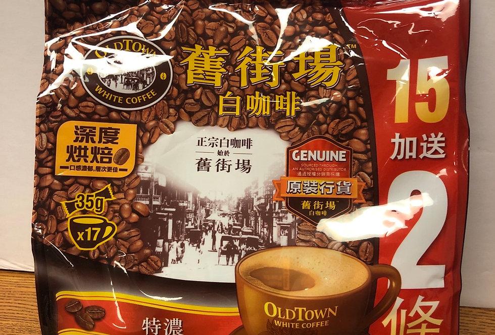 旧街场 正宗特浓白咖啡 38g x 17条