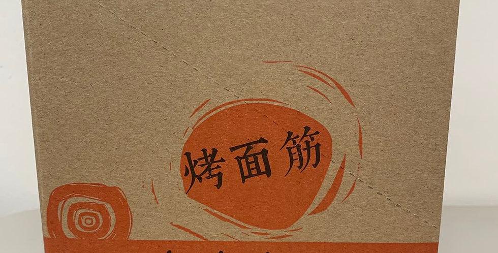 石磨小镇 筋筋有味 烤面筋 孜然味(20包)