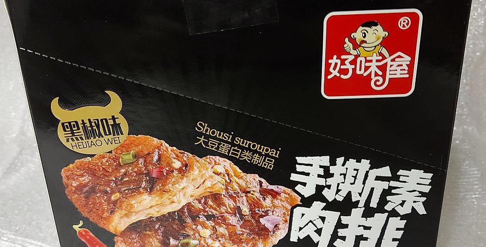 好味屋 手撕素肉排 黑椒味 20包入