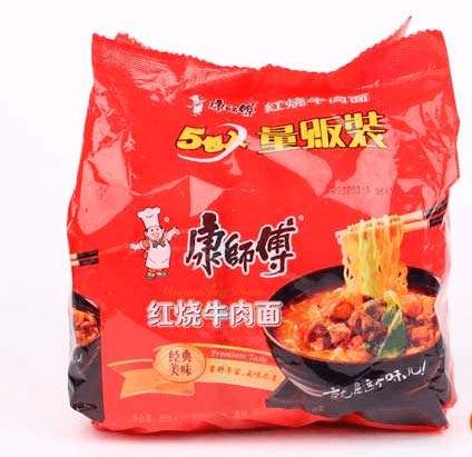 康师傅红烧牛肉面牛肉粒版(5包装)
