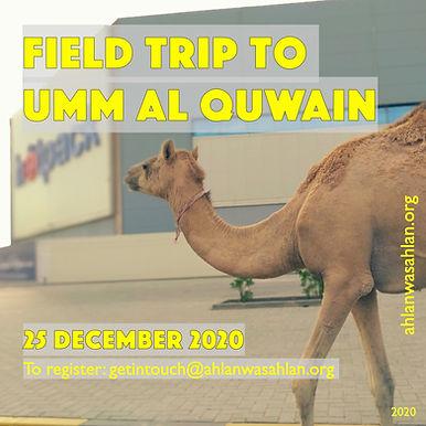 Field Trip to Umm Al Quwain
