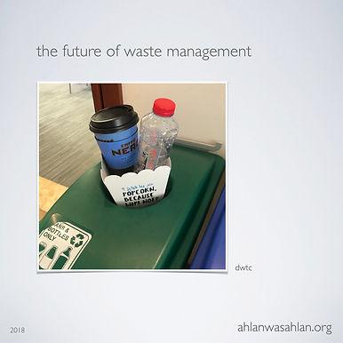 Zero Waste To Landfill (Ongoing)