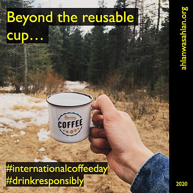 Beyond the reusable cup...