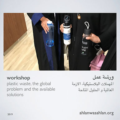 Plastic Waste Awareness Workshop