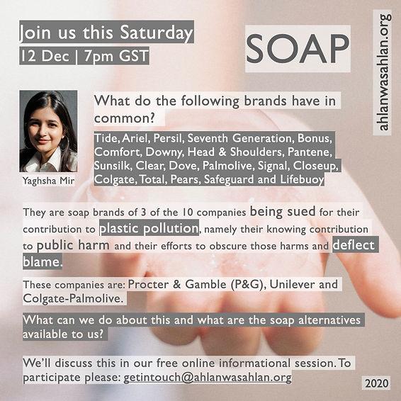 soap 12 dec 2020 yaghsha.001.jpeg