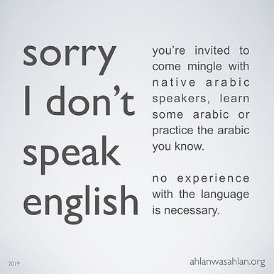 Sorry, I don't speak English (Ongoing)