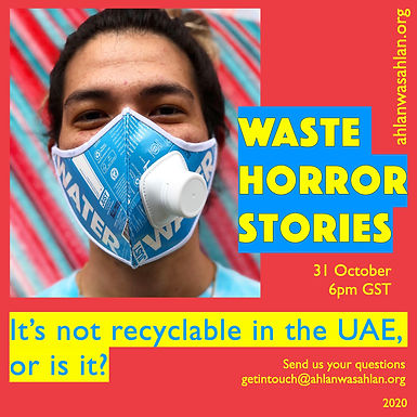 Waste Horror Stories: It's NOT Recyclable or Is It?