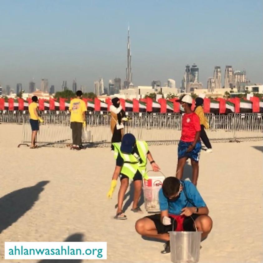 Beach Cleanup - Ajman