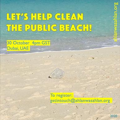 Let's Help Clean A Public Beach!