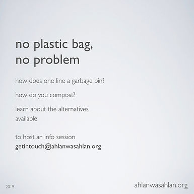 Compost your Way to Plastic Bag Free Living