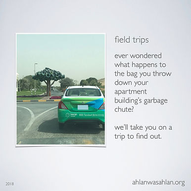 Field Trips (Ongoing)