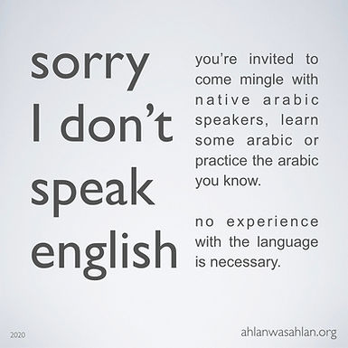 Sorry I don't speak English (Ongoing)