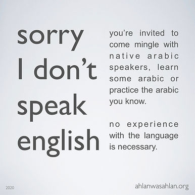 Sorry I don't speak English (Ongoing) (1)