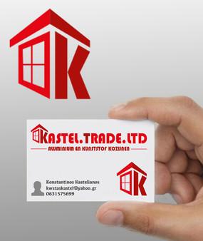 Kastel Trade
