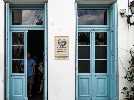 Kitron Liqueur from Naxos