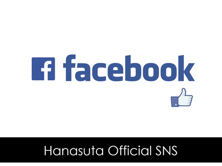 Facebookページリリース!