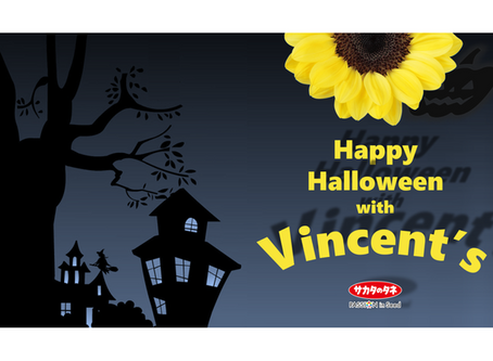 秋にヒマワリを楽しもう!Trick or Vincent's!HAPPY HALLOWEEN