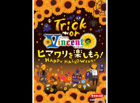Happy Halloween with Vincent's