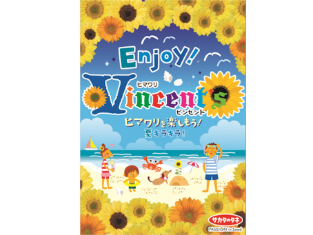 Enjoy! Vincent's