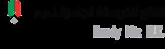 AFRM NEw logo.png