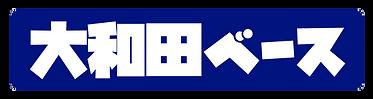 base_bn_w.png