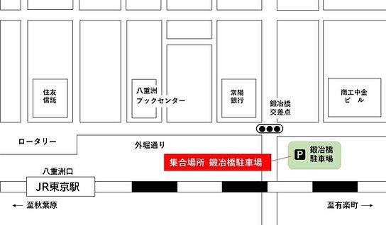 MAP%E6%9D%B1%E4%BA%AC%E9%A7%85_edited.jp