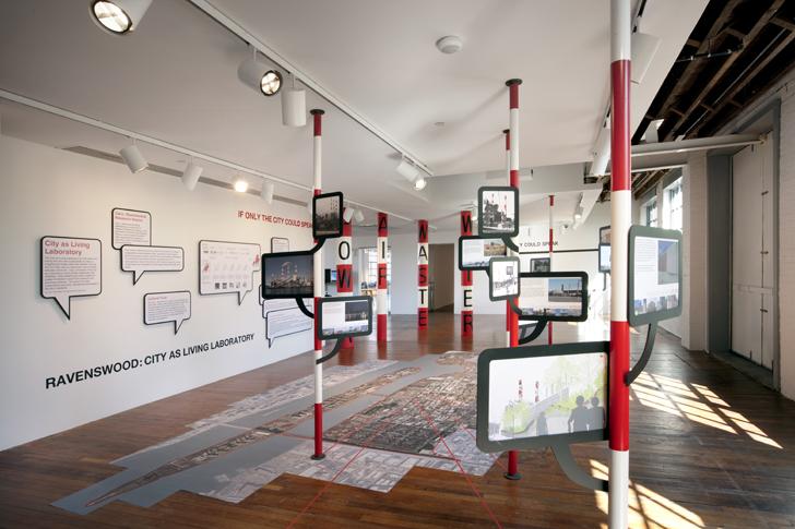 Noguchi Museum Installation Civic Ac