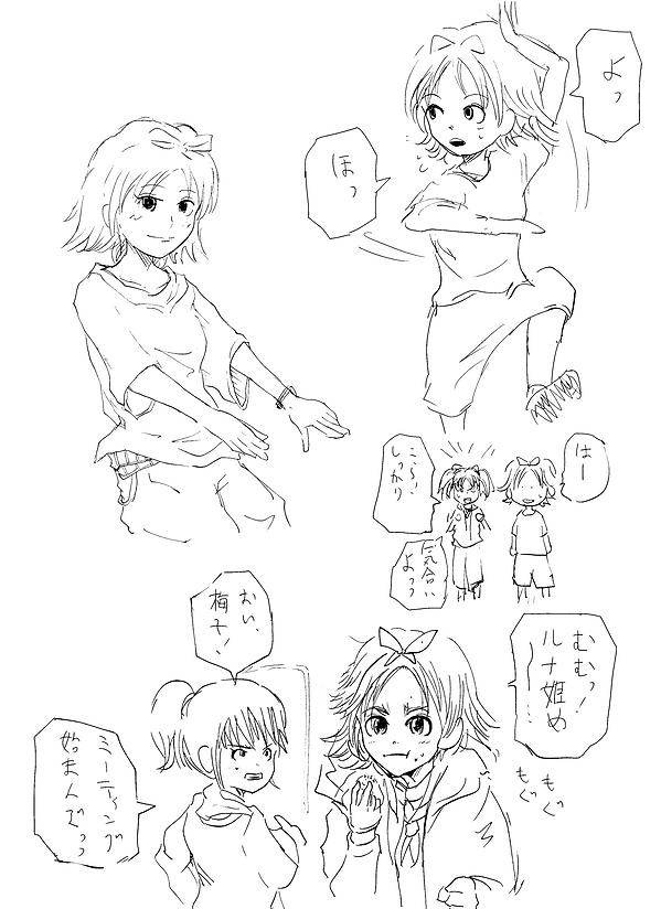 花プリイメージ画.png