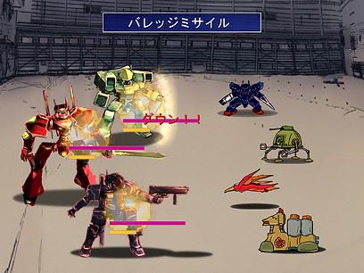 2_戦闘シーン.png