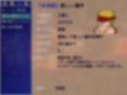 ScreenShot_2019_0727_21_58_19.png