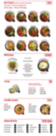 wix lunch menu-1_edited.png