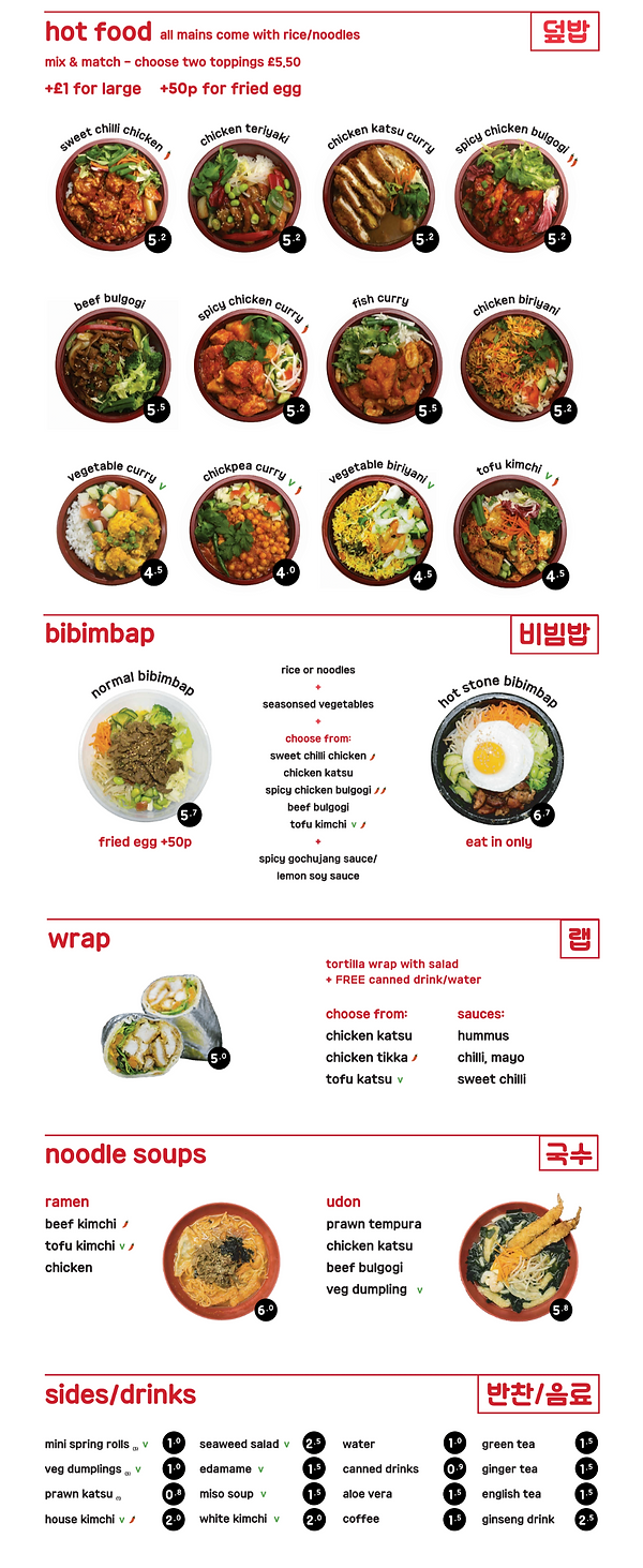 wix lunch menu-1_edited.png