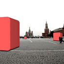 red squares on red square, Installation 2017