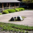 277 Japanese Garden France 117.jpg